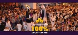 L'Agend'Ath 100 % Ducasse